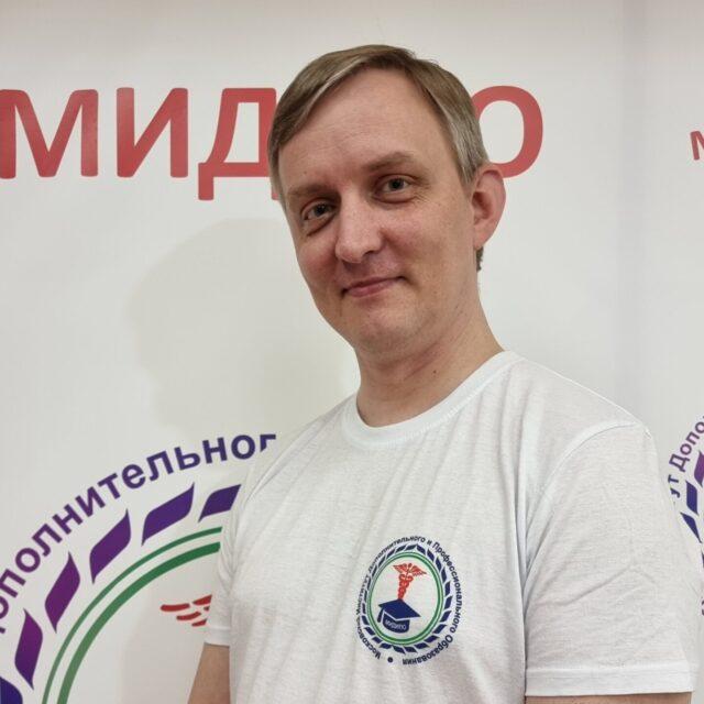 Столяров Иван Викторович