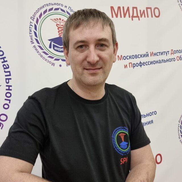 Третьяков Илья Юрьевич